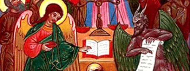двадесетте митарства според православната вяра